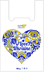 Пакеты майка 29*47 I love Ukraine, GoodPack