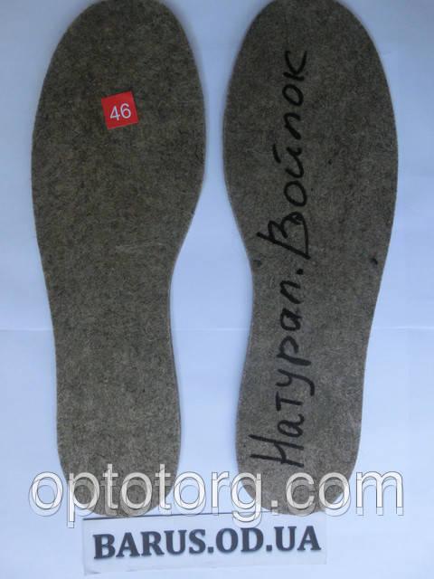 Стельки для обуви войлок натуральная шерсть коричневые