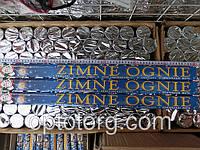 Бенгальские огни Tropic 70 см  оптом