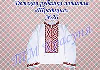 Пошитая рубашка для мальчика под вышивку ТРАДИЦИЯ №26