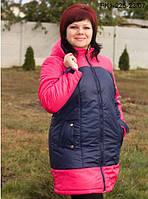 Стильная  демисезонная  удлиненная  куртка, фото 1