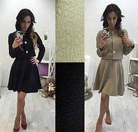 Костюм ***Жакет + юбка*** +2 цвета