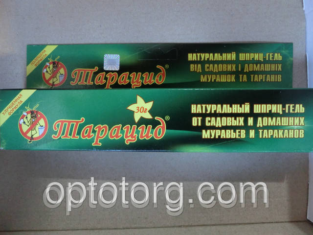 Средства от тараканов гель Тарацид 30 гр