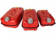 Канистра металлическая 20 литров красная BPS