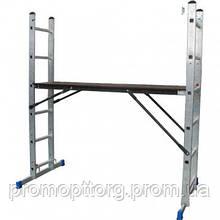 Рабочая площадка Forte AOB4-206, выс. 168 см, выс.стрем. 159 см, выс.пристав.лестн. 280 см, вес 16,5 кг, BPS