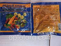 Медный купорос 100гр качество защита растений от болезней