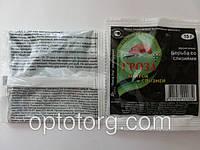 Защита растений от слизней и улиток 15 грамм оригинал