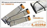 Шторка солнцезащитная Lavita LA 140201L