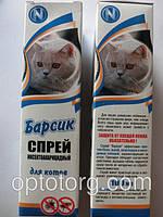 Спрей для животных от блох и клещей для кошек и котов 100 мл