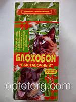 Зоошампунь для кошек и собак 200мл