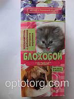Зоошампунь для щенков и котят 200мл