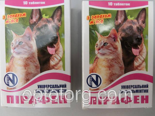Пирафен от глистов для животных собак котов и кошек 10 таблеток