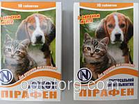 Пирафен от глистов для животных щенки котята 10 таблеток