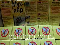 Агита Мух-хер средство от мух  30 грамм
