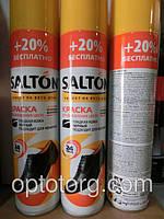 Салтон Salton краска для гладкой кожи черный