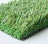 Искусственная трава JUTAgrass Scenic Summer