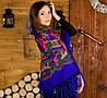 Украинский необычный платок для женщин (125х125см, синий,новый)