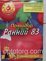 Семена помидора Ранний 83 3гр