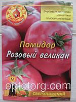 Семена помидора Розовый великан 3гр