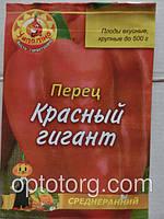 Семена перца Красный гигант 3гр
