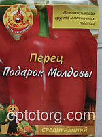 Семена перца Подарок Молдовы 3гр