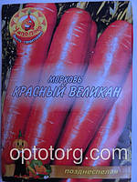 Семена морковь Красный великан 10гр