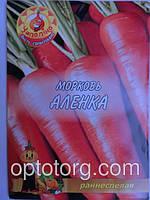 Семена морковь Аленка 10гр