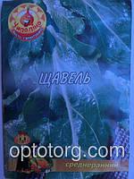Семена Щавель широколистый  10 гр