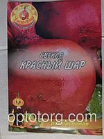 Семена свеклы Красный шар  5 гр