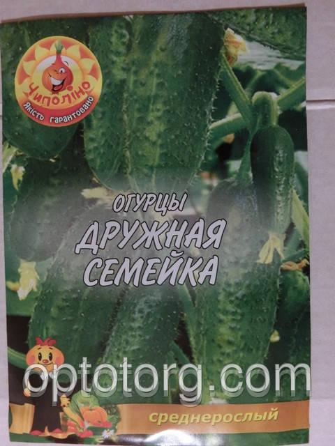 Семена огурцов Дружная семейка 5 гр