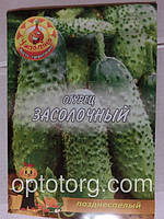 Семена огурцов Засолочный 5гр
