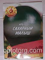 Семена арбуза Сахарный малыш 10гр