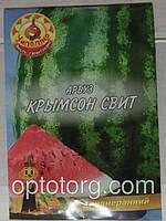 Семена арбуза Крымсон свит 10гр