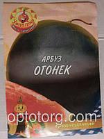 Семена арбуза Огонек 10гр