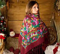 Украинская хустка-платок для женщин (125х125см,вишневый,новый)