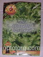 Семена салата Кучерявец Одесский 10гр