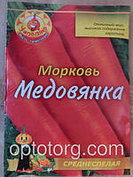 Семена морковь Медовянка 10гр