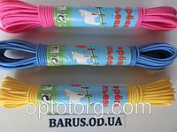 Веревка бельевая Пластик 3 мм*12м