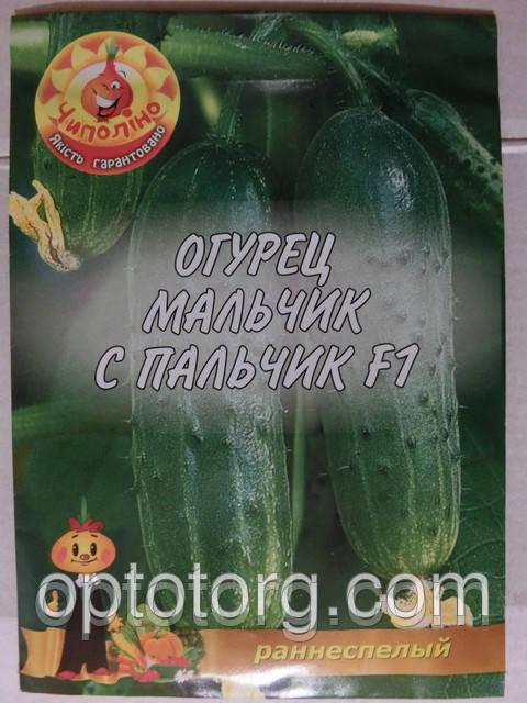 Семена огурцов Родничок F1 5 гр