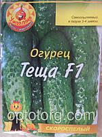 Семена огурцов Теща F1 5 гр