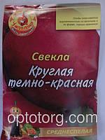 Семена свеклы Круглая темно-красная   5  гр