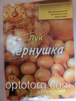 Семена лук Чернушка двухлетний 10 гр