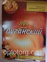 Семена лука Луганский 10 гр