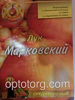 Семена лука Марковский 10 гр