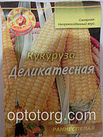 Семена кукурузы Деликатесная сахарная