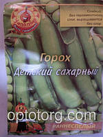 Семена гороха Детский сахарный  20 гр