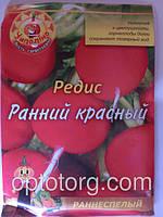 Семена редиса Ранний красный 10 гр