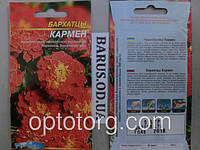 Семена цветов Бархатцы Кармен