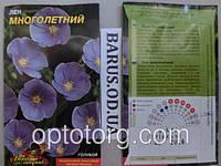 Семена цветов Лен Многолетний