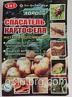 Спасатель Картофеля средство защиты растений